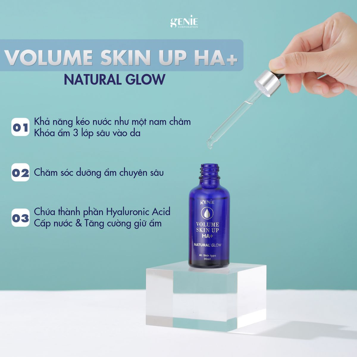 SERUM VOLUME SKIN UP HA+
